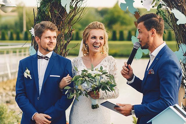 Wedding DJ Pricing - Wedding Ceremony Package